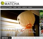 matcha2